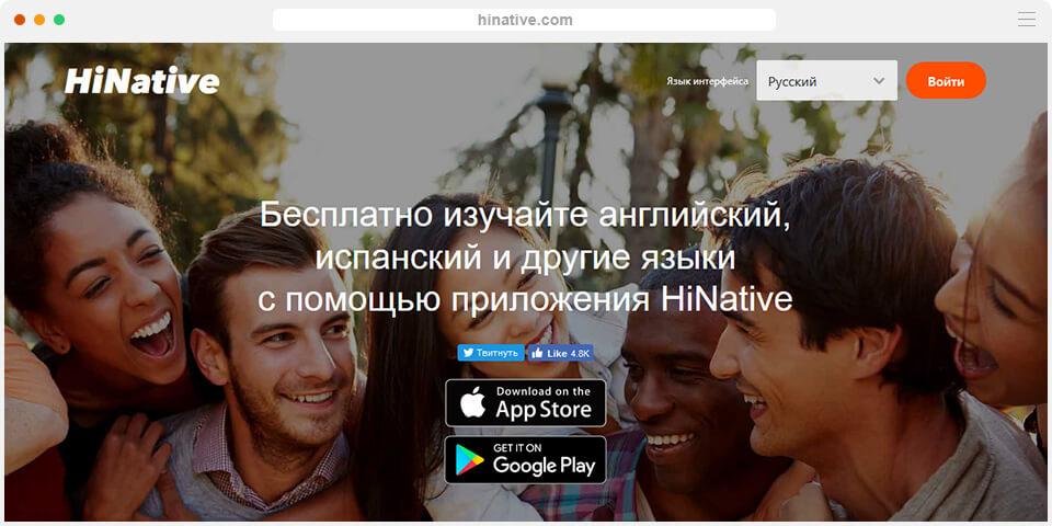 мобильное приложение для изучения языков