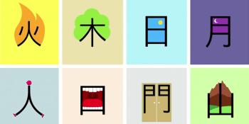 читать по-китайски, chineasy