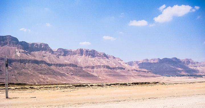 Горы у Мертвого моря
