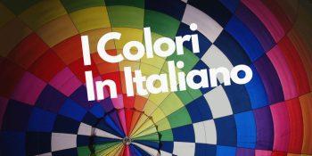 Цветные фразы и выражения на итальянском языке