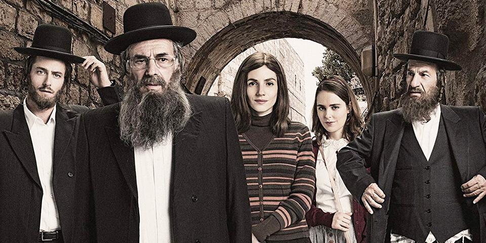 израильские сериалы на иврите
