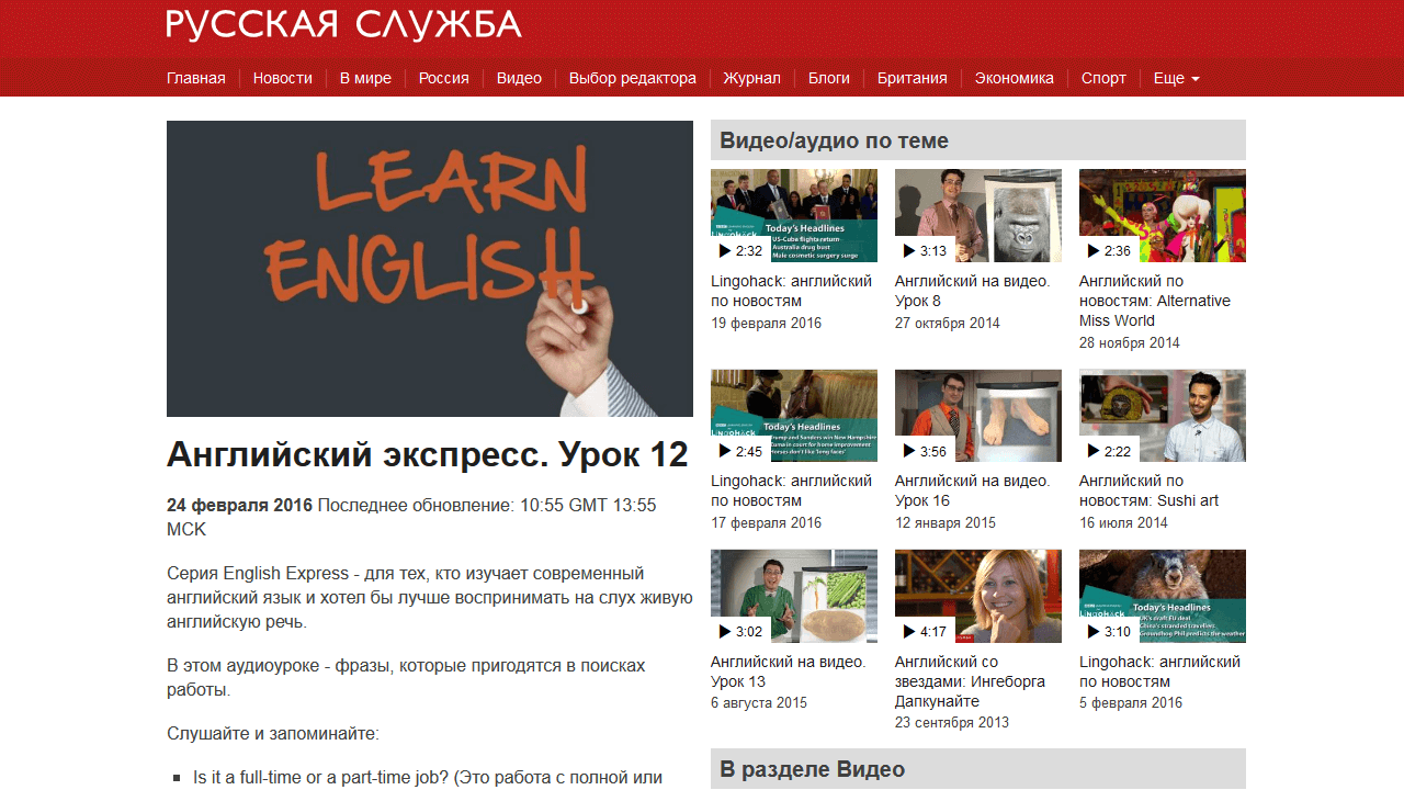 Muzzy — мультипликационный курс английского языка от BBC ...