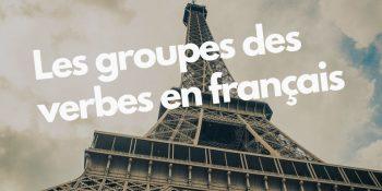 Группы французских глаголов с примерами