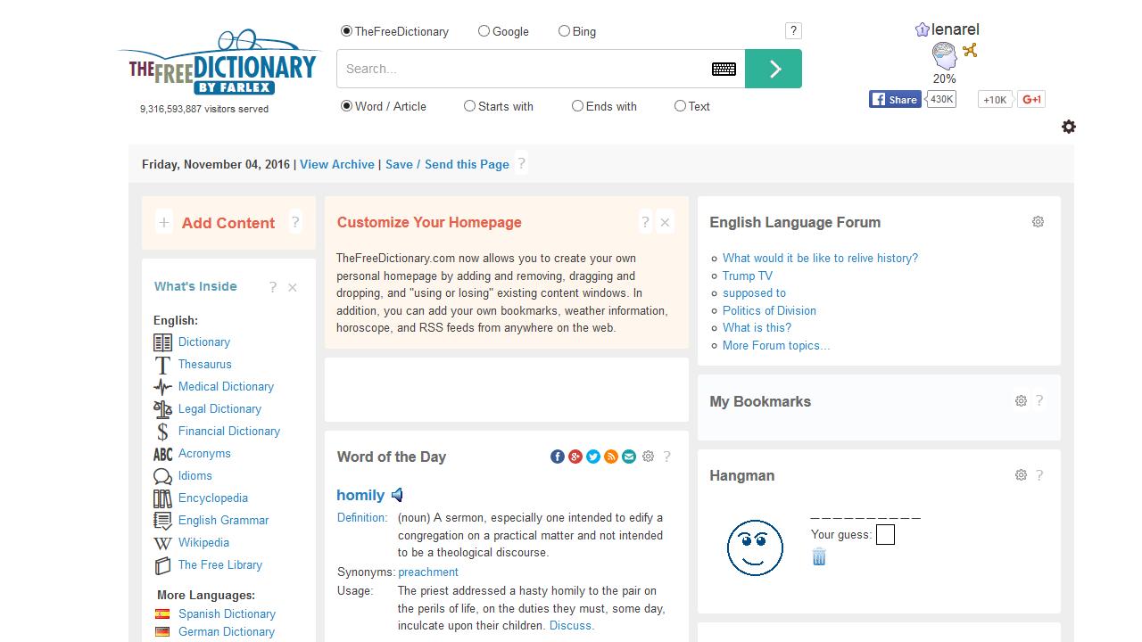 словарь, изучение языков, спряжение глаголов